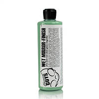 Глейз полироль Chemical Guys Wet Mirror Finish Ultra Slick Gloss Magnifier (16 oz)