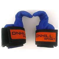 Крюки для турника, тяги и штанги Onhillsport (OS-0370)