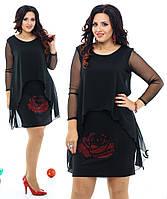 Нарядное платье с сеткой. Большие размеры. Разные цвета.