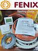 Тепла підлога Fenix (Чехія) електрична кабельна з довічною гарантією на кабель.