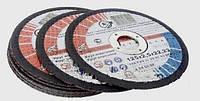 Круг отрезной 125*2,5*22.23 мм / Запорожабразив
