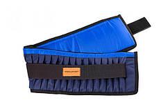Пояс утяжелительный регулируемый Onhillsport 8 кг 80 см (UP-0119)