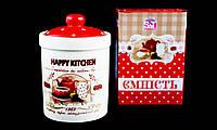 """Емкость Для Сыпучих Продуктов """"Happy Kitchen"""" 990мл"""