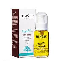 BEAVER Argan Oil Hair Serum - Сыворотка для кончиков с маслом арганы, 10 мл