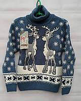 Детский свитер с оленями для девочек Синий  122,128,134,140 роста