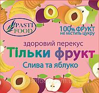 Пастила Слива + Яблуко / 50 г