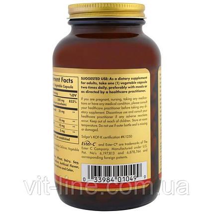 Solgar, Ester-C Plus, 500 мг, 250 капсул в растительной оболочке, фото 2
