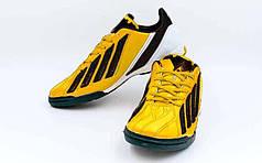 Обувь для зала подростковая SPORT (Adi zero) OB-3396-YW (р-р 32-37) (подошва-RB, желтый-бел)