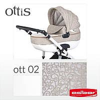 Детская универсальная коляска 2 в 1 Adbor OTTIS  ott 02  бежевая, фото 1