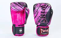 Перчатки боксерские кожаные на липучке TWINS (р-р 10- 12oz)