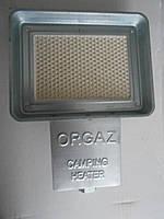 Керамический газовый обогреватель ORGAZ - 600 без редуктора
