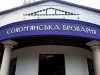 Любимый киевлянами пивной ресторан обновил систему вызова официанта RECS