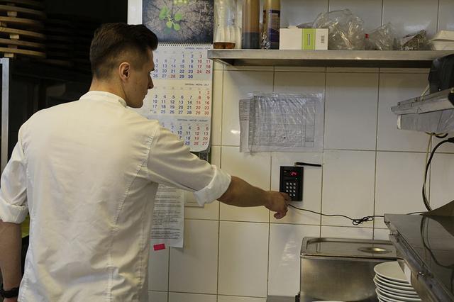 Передавач кухаря R-910 RECS