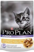 Влажный корм Pro Plan (Про План) Junior для котят с индейкой 85 г
