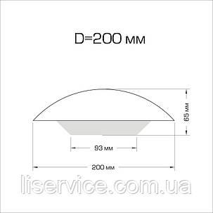 23210 Элиос НББ 1х60 Вт,Е27 d=200, фото 2