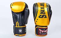 Перчатки боксерские кожаные на липучке TWINS (р-р 10- 14oz)