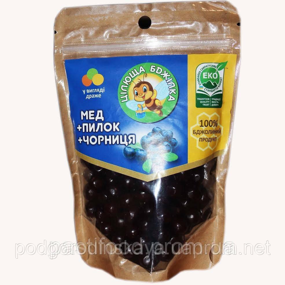 Медові Драже Цілюща Бджілка Мед + Пилок + Чорниця