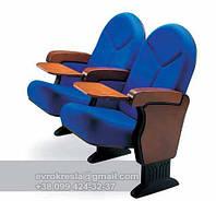 Кресла для конференц-зала со столиком