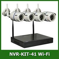 Комплект видеонаблюдения Oltec NVR-KIT-41 Wi-Fi