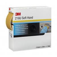 "3M™ 50738 Мягкие рулоны для ""сухого"" шлифования, 216U, P500, 1м"