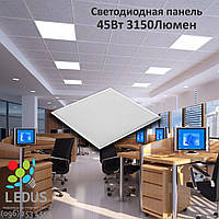 Светодиодная LED панель 45Вт 595x595 GALAKSI-45 6400K, 4200K