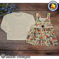 Платье- сарафан и кофточка для малышей Размеры: 1-2-3 года (5808-1)