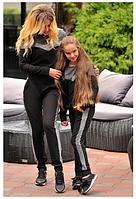 Одинаковые костюмы для мамы и дочки серый с черным,Украина