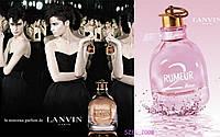 Rumeur 2 Rose Lanvin