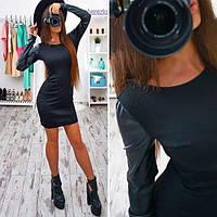 Платье с кожаными рукавами Lily чёрное   (код 024)