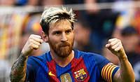 Лионель Месси. Легенда футбола