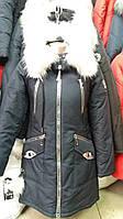 Зимова куртка-пальто  (Зимняя куртка-пальто)