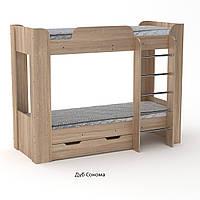 Двухэтажная кровать-Твикс-2, с выдвижными ящиками, Тм Компанит