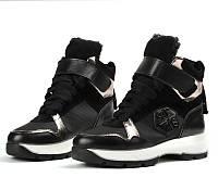 Женские зимние ботинки Philipp Plein, черные