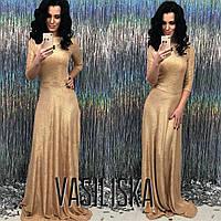 Платье красивое длинное в пол жатка 3 цвета SMV1983
