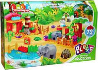 "Конструктор JDLT 5020 ""Зоопарк"" (аналог Lego Duplo)"