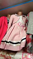 Красивый комплект: платье сарафан и болеро для девочки