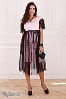 Нарядное платье для беременных и кормящих DOROTIE нежно-розовое