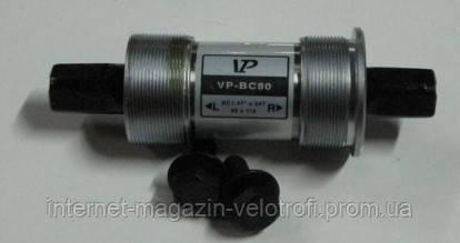 Картридж шатунов VP-BC80(N)-68--113mm