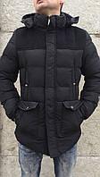 Куртка мужская Зима черная.