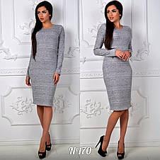 Женское платье ангора, фото 3
