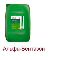 Альфа-Бентазон,в.г.(20л) / аналог Базаграна /