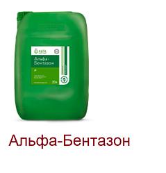 Альфа-Бентазон, гербицид /Альфа Смарт Агро/ Альфа-Бентазон, гербіцид, тара 20 л