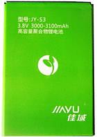 Аккумулятор к телефону Jiayu S3 JY-S3 3000mAh