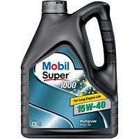Автомобильное масло Mobil Super 1000 15w40 4l