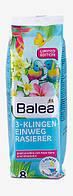Balea Женская одноразовая бритва 3-лезвия 8 шт.