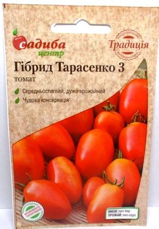 Томат Гібрид Тарасенко 3 0,1г (Садиба Традиція)
