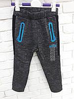 Спортивные штаны теплые для мальчика 98-128 см