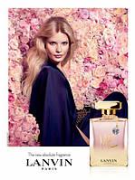 Женская парфюмированная вода Lanvin Me L'Absolu