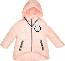 Костюм зимний для девочки (куртка + полукомбинезон) персиковый, размер 86 92, фото 2