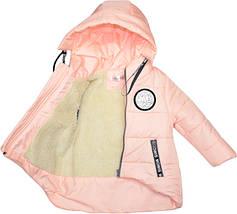 Костюм зимний для девочки (куртка + полукомбинезон) персиковый, размер 86 92, фото 3